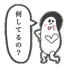 Kometaro sticker #956659