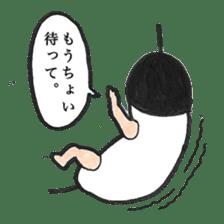 Kometaro sticker #956666