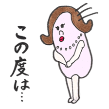 Kometaro sticker #956676