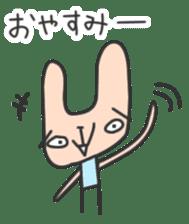 Uza-gi stamp sticker #957042