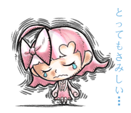 uzakawa angel sticker #957072