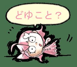 uzakawa angel sticker #957081
