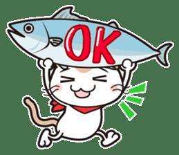 "Damnable cat,""iraneko"" sticker #957417"