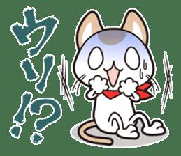 "Damnable cat,""iraneko"" sticker #957428"