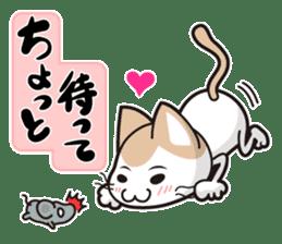 "Damnable cat,""iraneko"" sticker #957434"