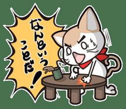 "Damnable cat,""iraneko"" sticker #957443"