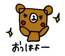 Square Kuma-kun sticker #957448