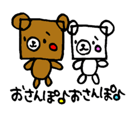 Square Kuma-kun sticker #957449