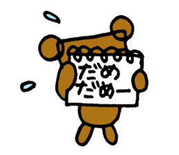 Square Kuma-kun sticker #957455