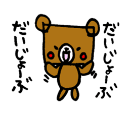 Square Kuma-kun sticker #957457