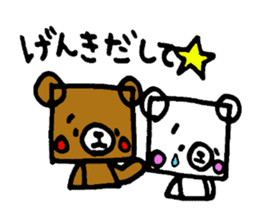 Square Kuma-kun sticker #957458