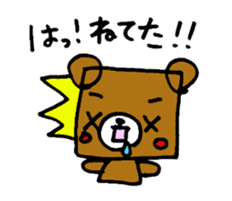 Square Kuma-kun sticker #957460