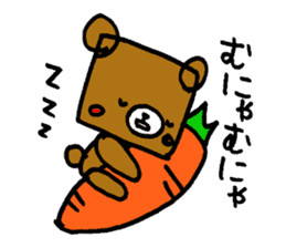 Square Kuma-kun sticker #957461