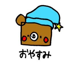 Square Kuma-kun sticker #957462