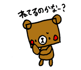 Square Kuma-kun sticker #957464