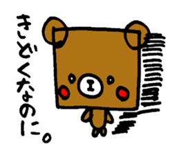 Square Kuma-kun sticker #957465