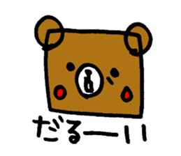 Square Kuma-kun sticker #957467