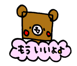 Square Kuma-kun sticker #957470