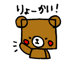 Square Kuma-kun sticker #957471