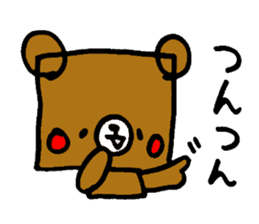 Square Kuma-kun sticker #957473