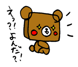 Square Kuma-kun sticker #957474