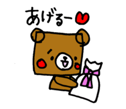 Square Kuma-kun sticker #957475