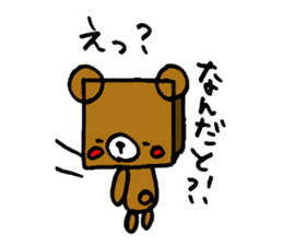 Square Kuma-kun sticker #957476