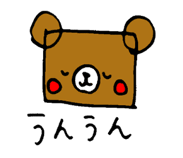 Square Kuma-kun sticker #957477