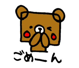 Square Kuma-kun sticker #957478