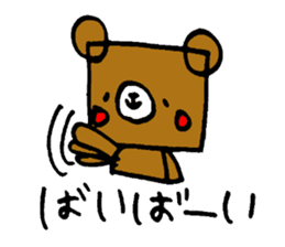 Square Kuma-kun sticker #957479