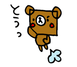 Square Kuma-kun sticker #957480