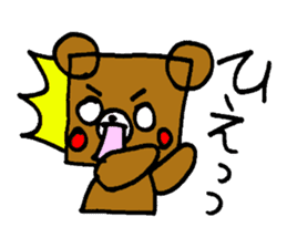 Square Kuma-kun sticker #957481
