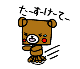 Square Kuma-kun sticker #957482