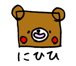 Square Kuma-kun sticker #957483