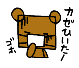 Square Kuma-kun sticker #957485