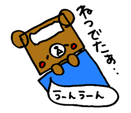 Square Kuma-kun sticker #957486