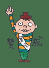 Michael Nomura is my friend sticker #957690