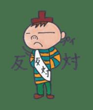 Michael Nomura is my friend sticker #957691