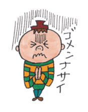 Michael Nomura is my friend sticker #957713