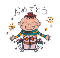 Michael Nomura is my friend sticker #957714