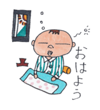 Michael Nomura is my friend sticker #957716