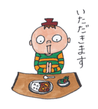 Michael Nomura is my friend sticker #957721
