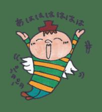 Michael Nomura is my friend sticker #957723