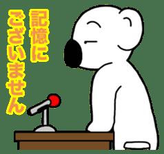 White koala returns sticker #960048