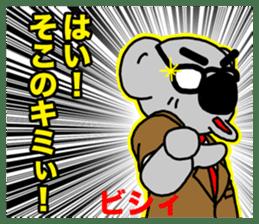 White koala returns sticker #960051