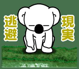 White koala returns sticker #960062