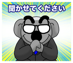 White koala returns sticker #960064