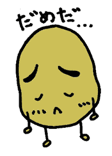 Mr Potato sticker #960558