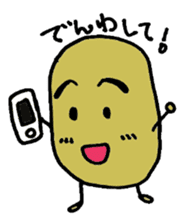 Mr Potato sticker #960560