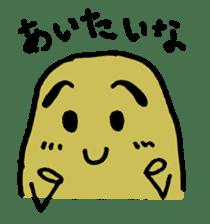 Mr Potato sticker #960564
